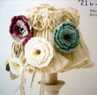 fun with wool, needle and hand felting japanese craft book
