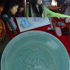 Flea market, Wuhan