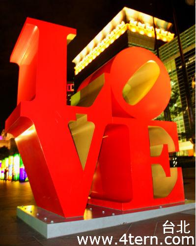 LOVE-爱在台北101