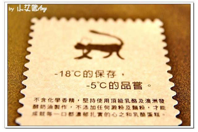 屏東潮州心之和烘培坊IMG_2315