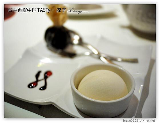 台中 西堤牛排 TASTy 10