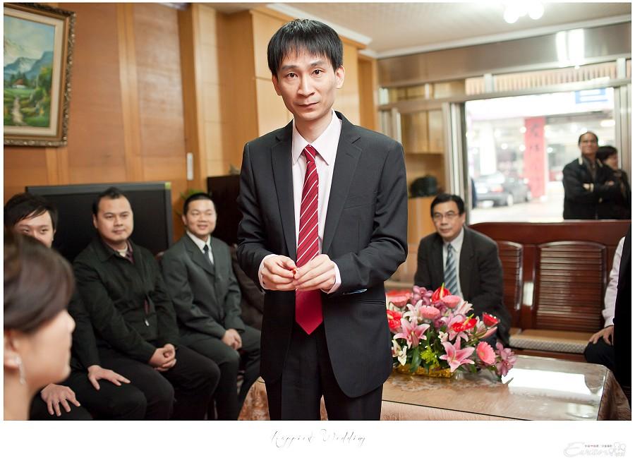 小朱爸 婚禮攝影 金龍&宛倫 00098