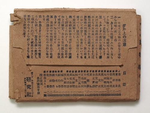 P9256267