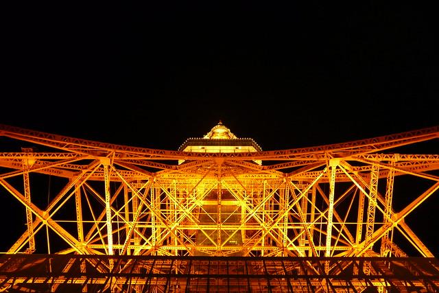 Tokyo Tower II