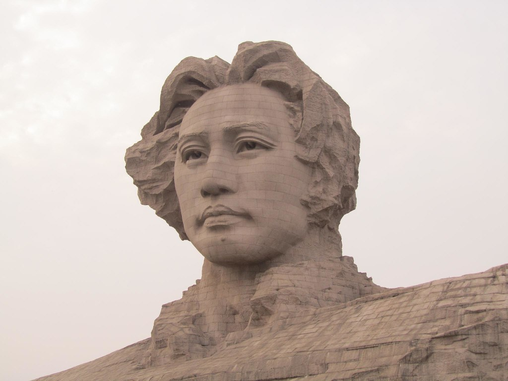 China 2011  Mao Ze Dong