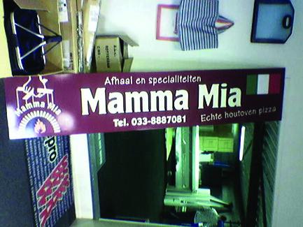 borden-mammamia