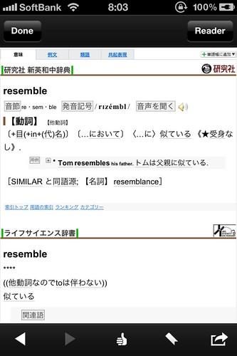 ウェブの辞書サイト