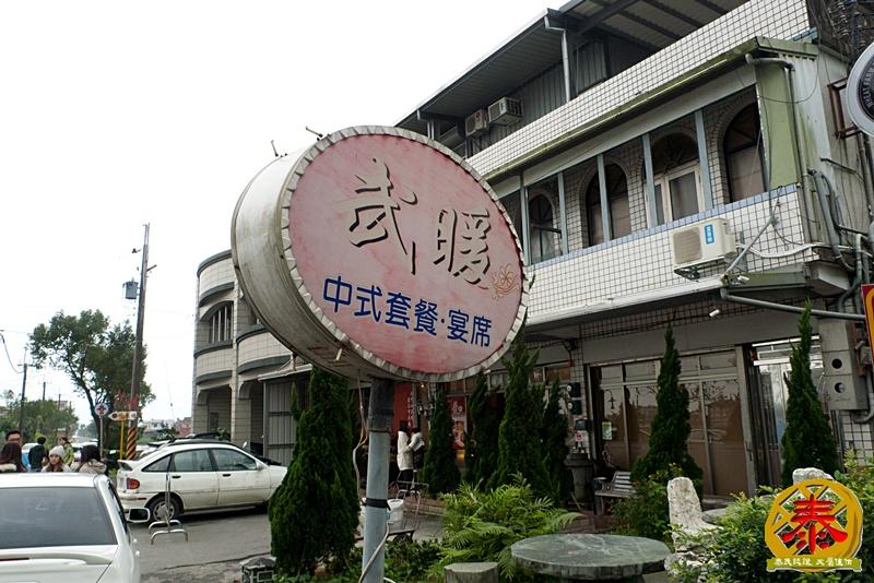 2012-01-01-武暖唬人料理插旗 (25)