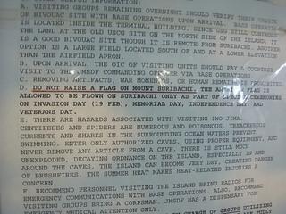 硫黄島 自衛隊基地内の英語掲示。摺鉢山に星条旗を掲げるのはダメ!