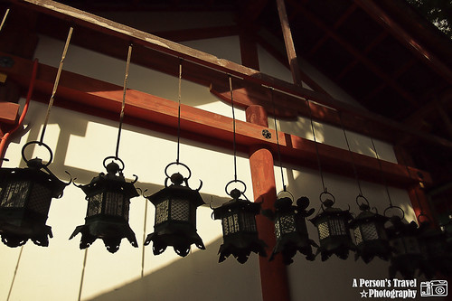 2011Kyoto_Japan_ChapFifteen_4