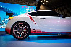 automobile, exhibition, wheel, vehicle, performance car, automotive design, auto show, concept car, land vehicle, supercar, sports car,