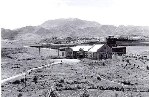 Chonnam University 1959