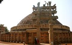 Northern Stupa