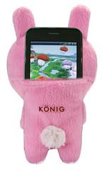 卡茲可愛造型多用途兔潮包:手機