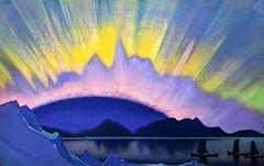 aurora, blue,