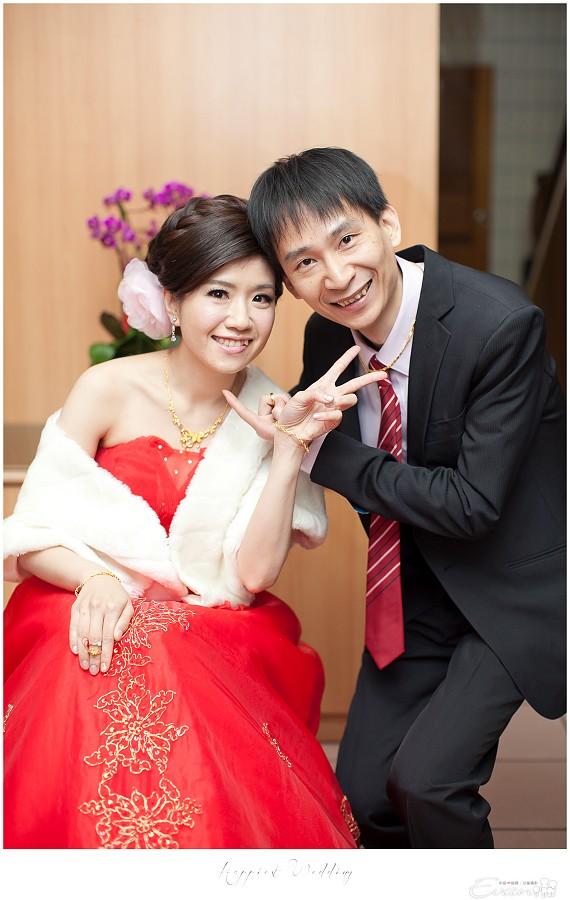 小朱爸 婚禮攝影 金龍&宛倫 00121