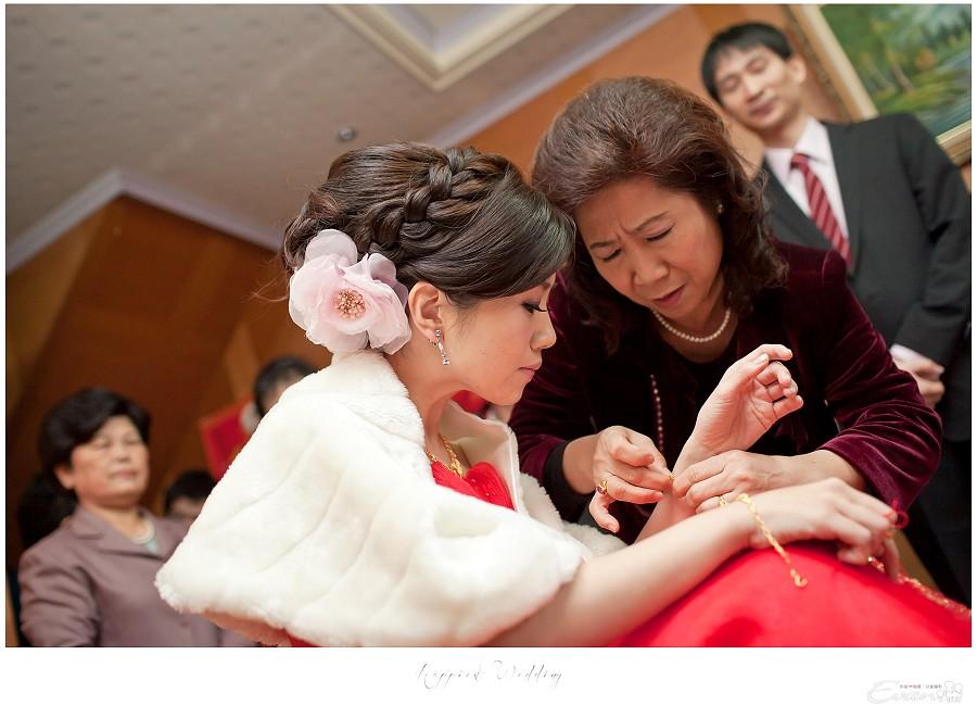 小朱爸 婚禮攝影 金龍&宛倫 00112
