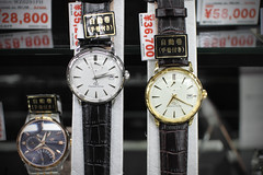 ORIENT Star (WZ0251EL and WZ0261EL).