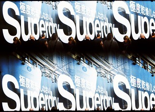 Superdry Sextuple