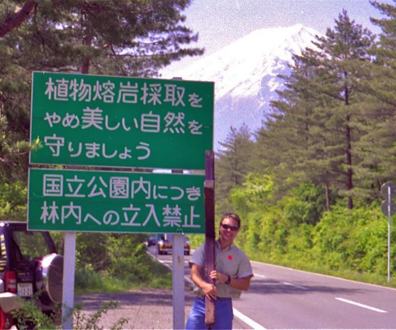 Japan Image4