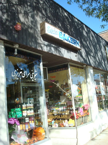 Tabrizi Bakery, Watertown MA
