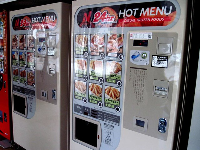 frozen vending machine