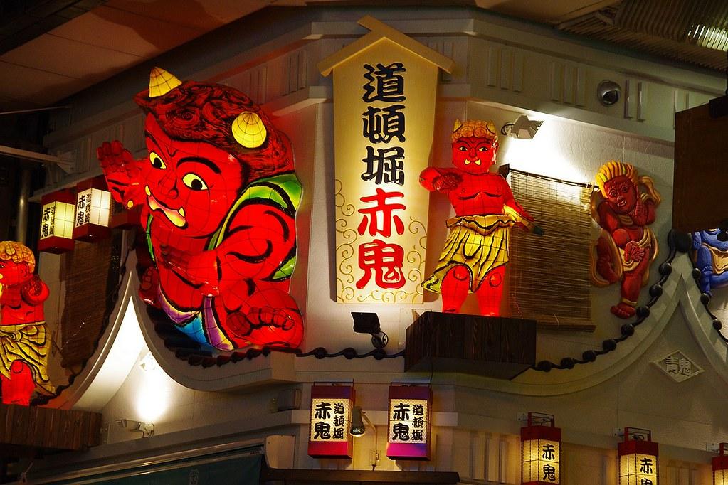 關西五日遊之一:奈良巡禮-2