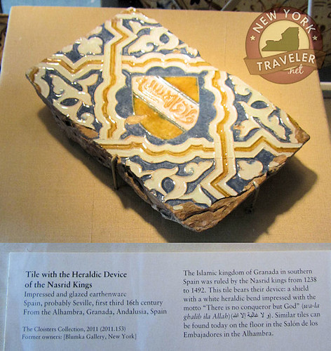 Nasrid Tile 16th century