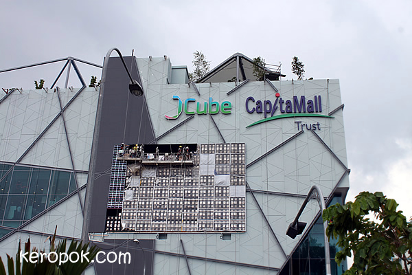 JCube at Jurong East