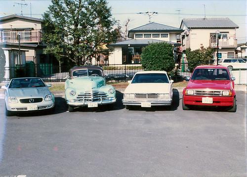 family's car