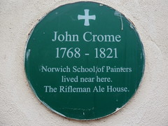 Photo of Green plaque № 8127