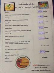 text, menu,