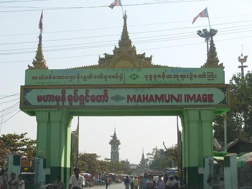 Paya Mahamuni