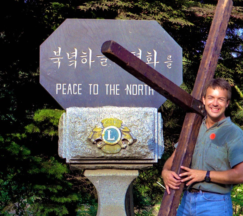 Korea Image1