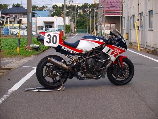 Yamaha FZ 750 6384520871_7e1c1bb77d_o
