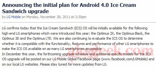 LG ICS update