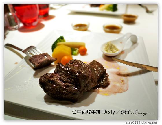 台中 西堤牛排 TASTy 16