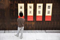 06/10/2011 - DOM - Diário Oficial do Município