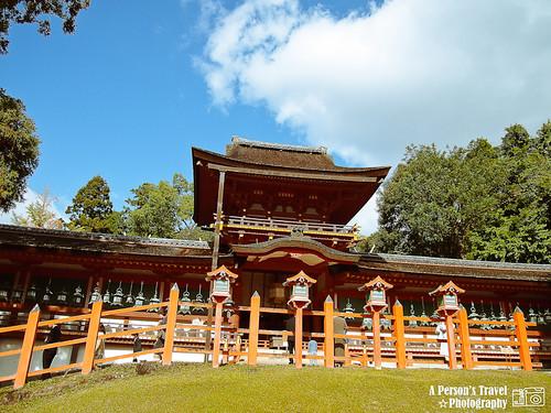 2011Kyoto_Japan_ChapThirteen_TopPic