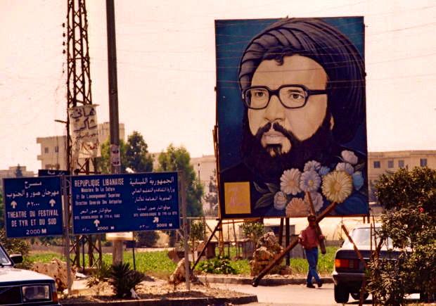 Lebanon Image1