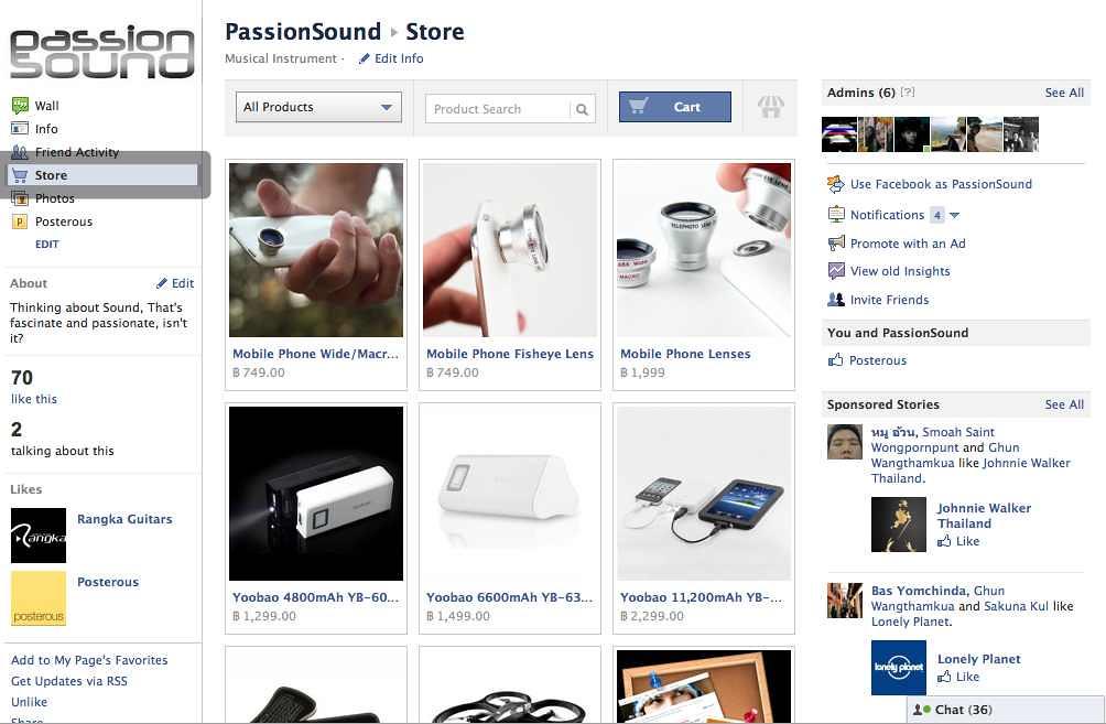 PassionSound Shop