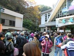 高尾山20111124-005