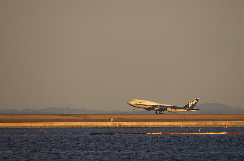 Rwy05 departure