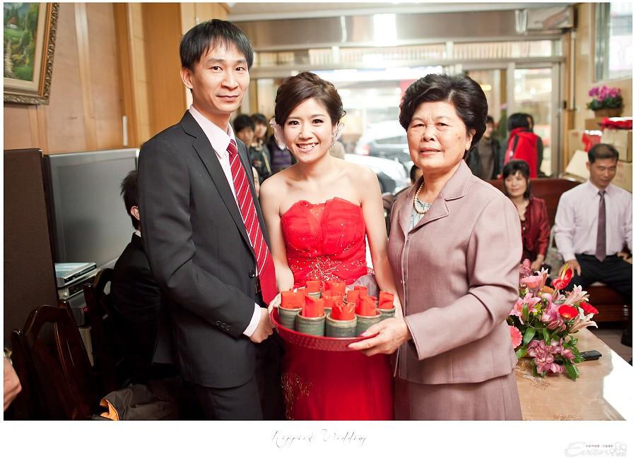 小朱爸 婚禮攝影 金龍&宛倫 00093