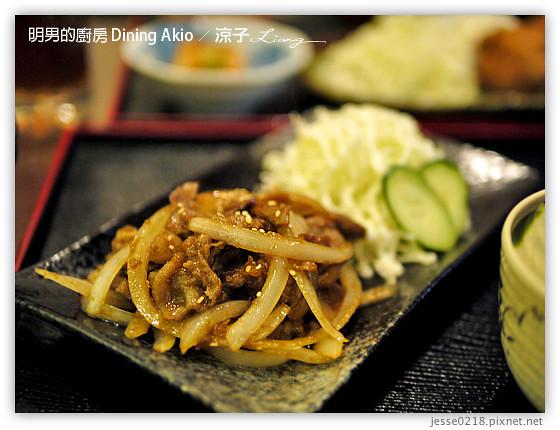 明男的廚房 Dining Akio 14