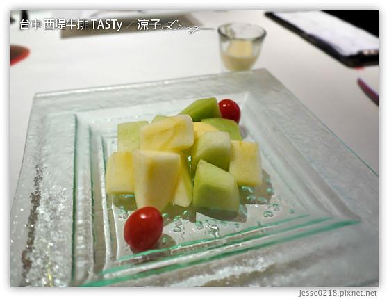 台中 西堤牛排 TASTy 24