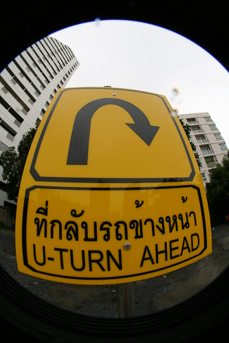 U-Turn Ahead