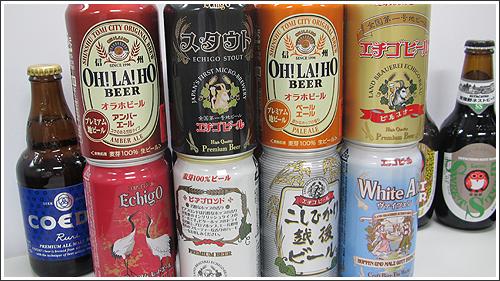 エチゴビール ビタネスユニット100は苦味が凄い?