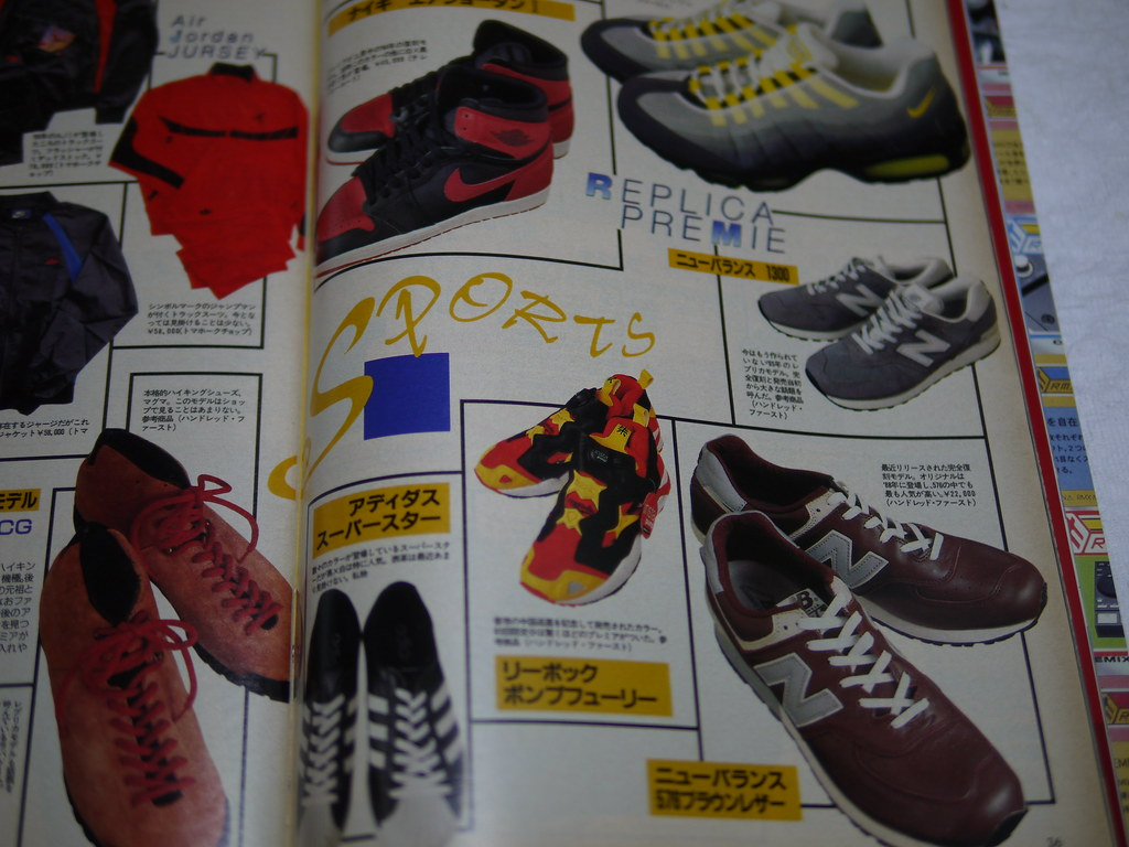 90's Fashion Magazine