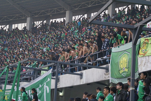 Crazy Supporters half naked | by Ju1ian